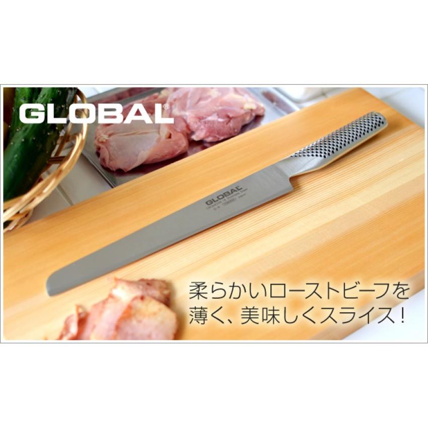 Нож универсален 22см