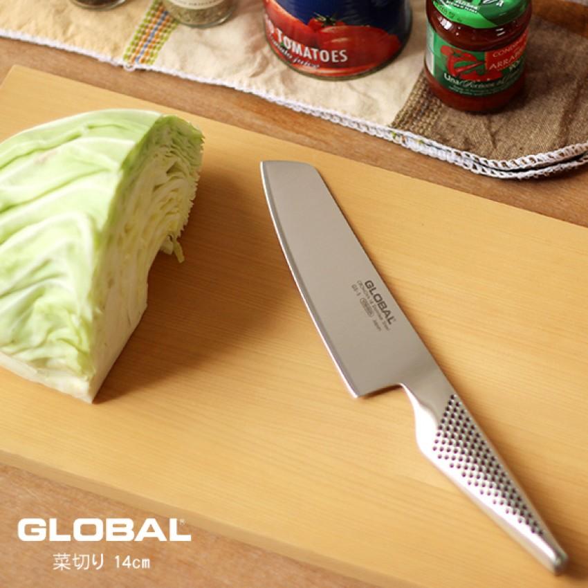 Нож за зеленчуци 14см GS-5 Global Japan
