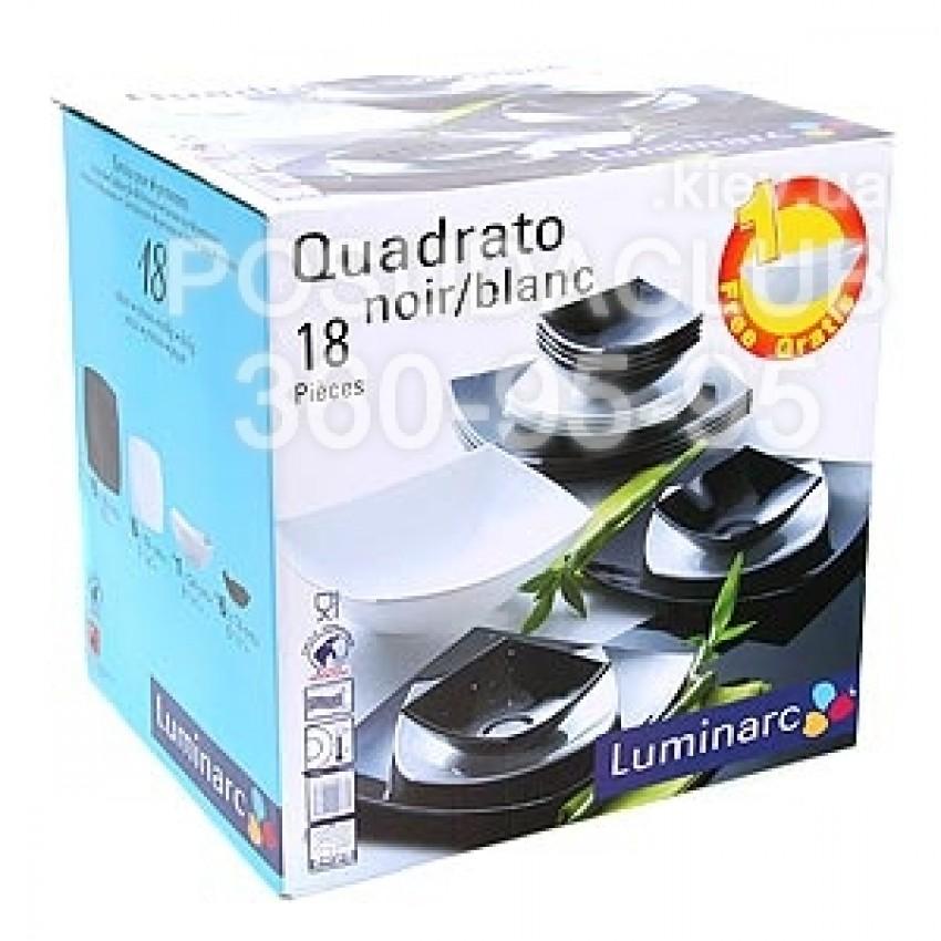 Сервиз Luminarc Quadrato - 19 части